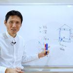 構造計算と耐震診断は違う